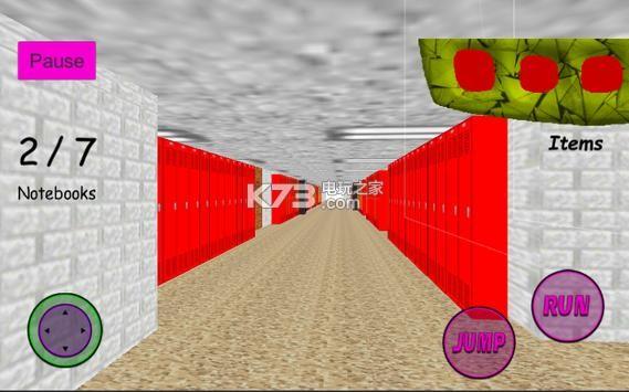 最佳基础学习与教育 v1.0.1 游戏下载 截图