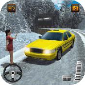 老司机带带我游戏下载v1.0