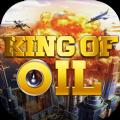 石油冲突游戏下载v1.0