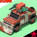 汽车未知的战场游戏下载v0.9.0