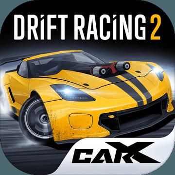 carxdriftracing2 v1.3.2  安卓下载