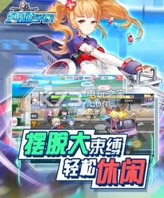 战姬学院爽玩版 v1.1.1 游戏下载 截图