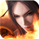 万界魔尊游戏下载v2.7.0