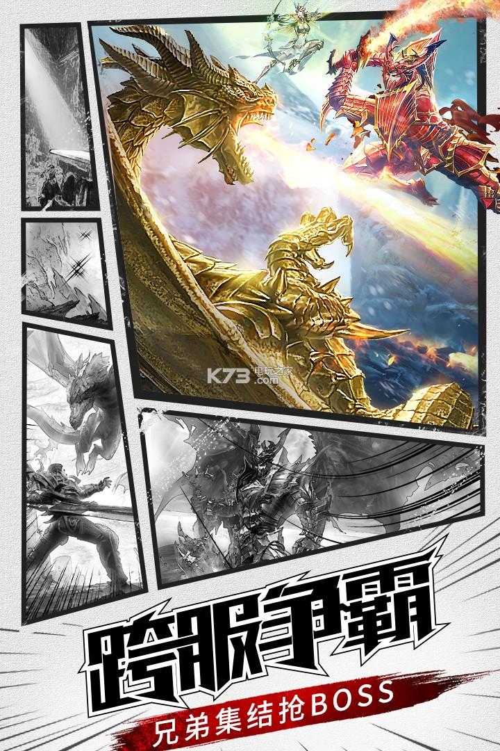 大天使之剑H5 v2.5.15 手机版页游下载 截图