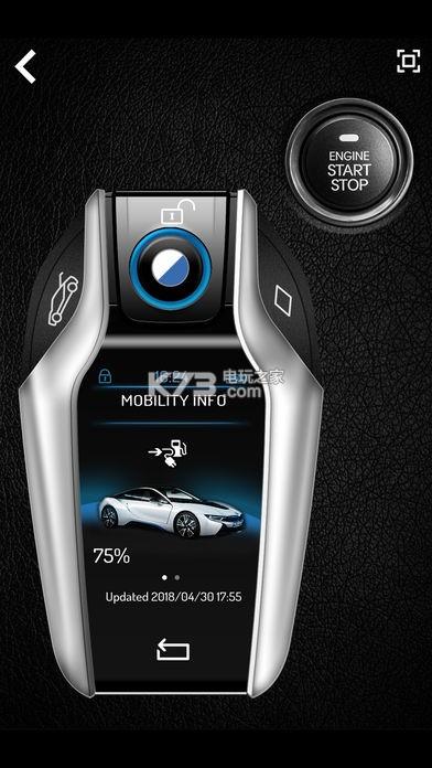 模拟车钥匙车声音 软件下载v1.0.