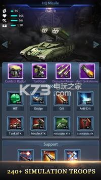 United Front v2.5.2 游戏下载 截图