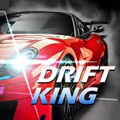Drift King v1.3 游戏下载