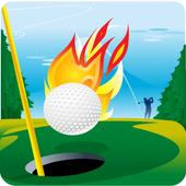 玩尽高尔夫 v1.1 下载