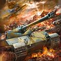 坦克之争无限钻石版下载