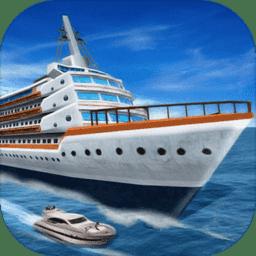 轮船3d模拟游戏下载