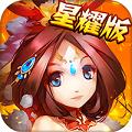武神赵子龙星耀版 v1.0.0 私服下载