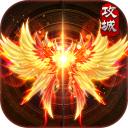 屠神手游 v1.0 满v版下载