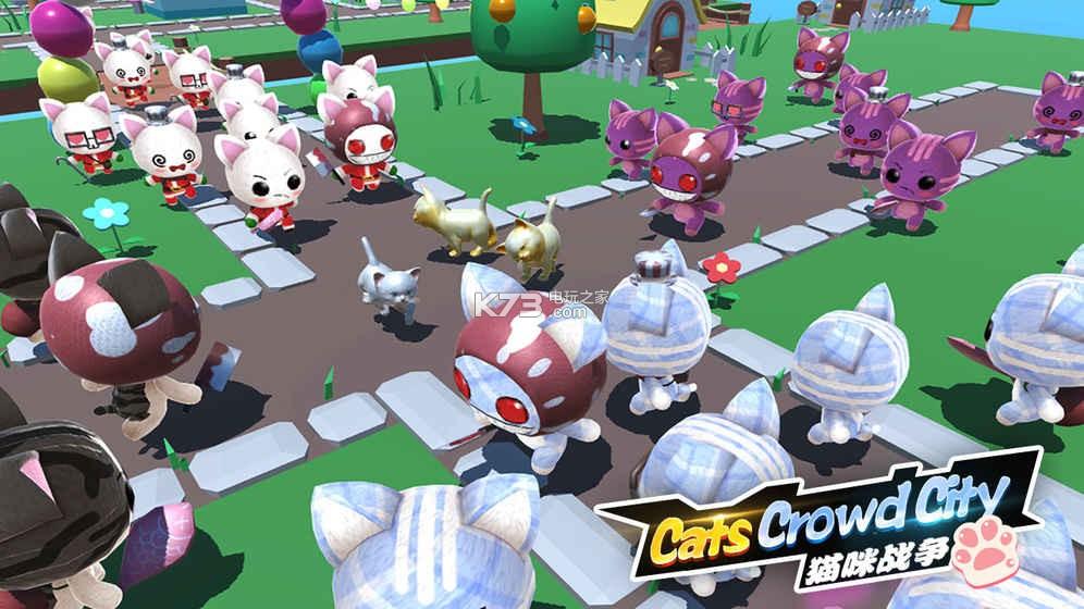 拥挤城市猫猫大作战 游戏v1.