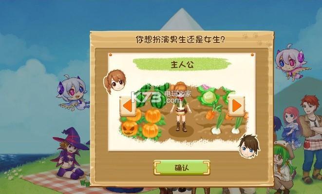 牧场物语希望之光 中文版下载 截图
