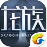腾讯龙族幻想 v1.0 破解版
