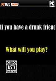 我有一个喝醉的朋友游戏下载