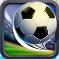 足球巨星传奇 v1.0 折扣版下载