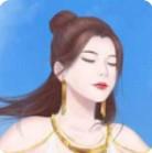 我在部落做女神 v1.0 破解版