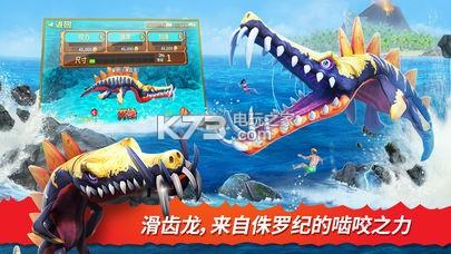 饥饿鲨进化6.4.2 版本下载 截图