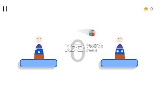 抖音上传球游戏下载v1.0.4什么竞赛高中生信息考图片