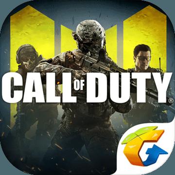 Call of Duty Mobile v1.0.16 下载