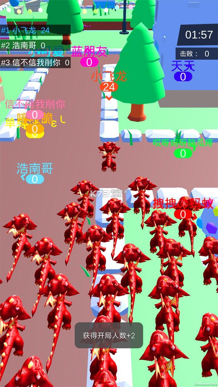 游戏介绍: 《皇室大冒险》是一款io类型的拥挤城市同类型的游戏,在这