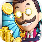 金币大富翁 v1.5.0 无限金币版下载