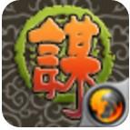 江湖谋生记安卓版下载v1.0.1