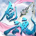 一剑入魂游戏下载v2018.10.10