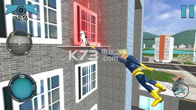 弹性超级英雄战争 v1.0 下载 截图