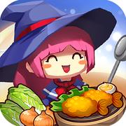 女巫餐厅游戏下载v1.0.0