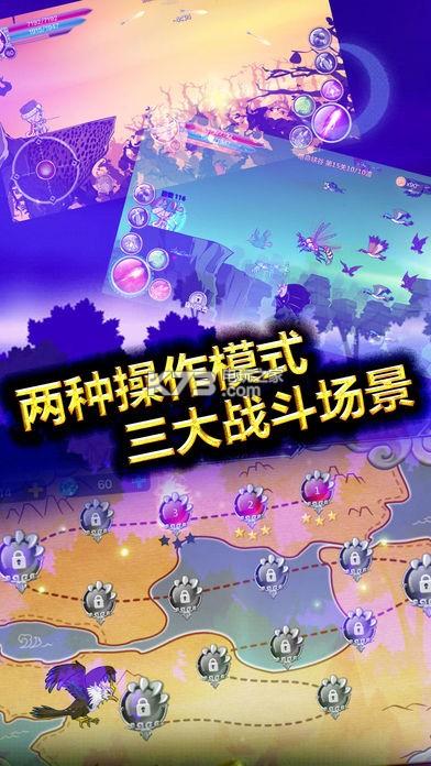 小破孩猎鹰后传 v1.05 游戏下载 截图