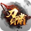 刀剑啸手游下载v1.2.6
