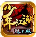 少年江湖折扣服下载v1.2.0
