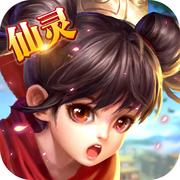 仙灵无双游戏下载v1.0