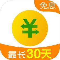 360贷款app下载v1.5.0