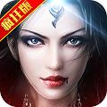 暗黑血统疯狂版ios版下载v1.0.0