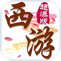 斗破西游安卓版下载v1.0.0