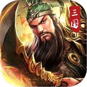 演义手游 v1.1.1.0 下载