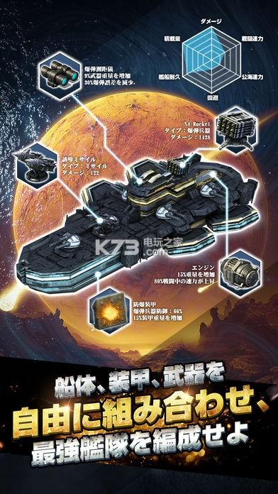 逆袭的战舰岛 v1.0 游戏下载 截图