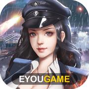 逆袭的战舰岛 v1.0 游戏下载