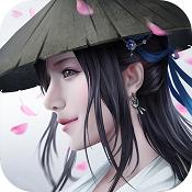 新仙魔九界满v版下载v1.0.0