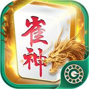 益乐绍兴麻将下载v1.8.5