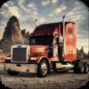 货运卡车2019下载v1.0