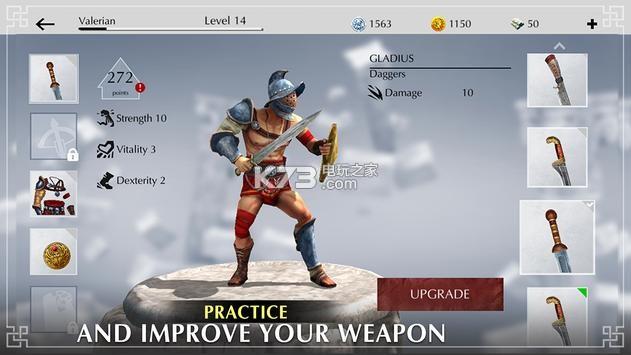 Gladiator Glory v1.0.5 游戏下载 截图