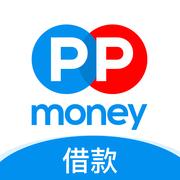 PPmoney借款平台下载v1.1.0