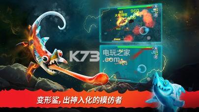 饥饿鲨进化6.4.6 版本下载 截图