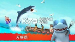 饥饿鲨进化6.4.6 破解版下载 截图