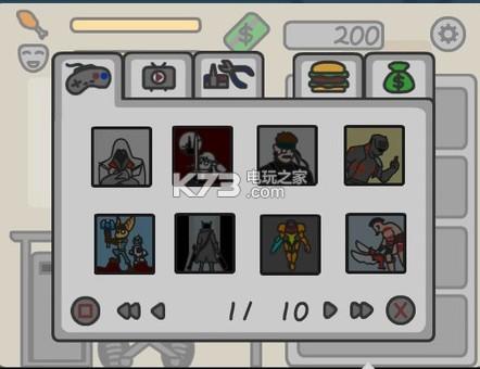 NEET simulator 下载 截图