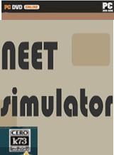 NEET simulator 下载